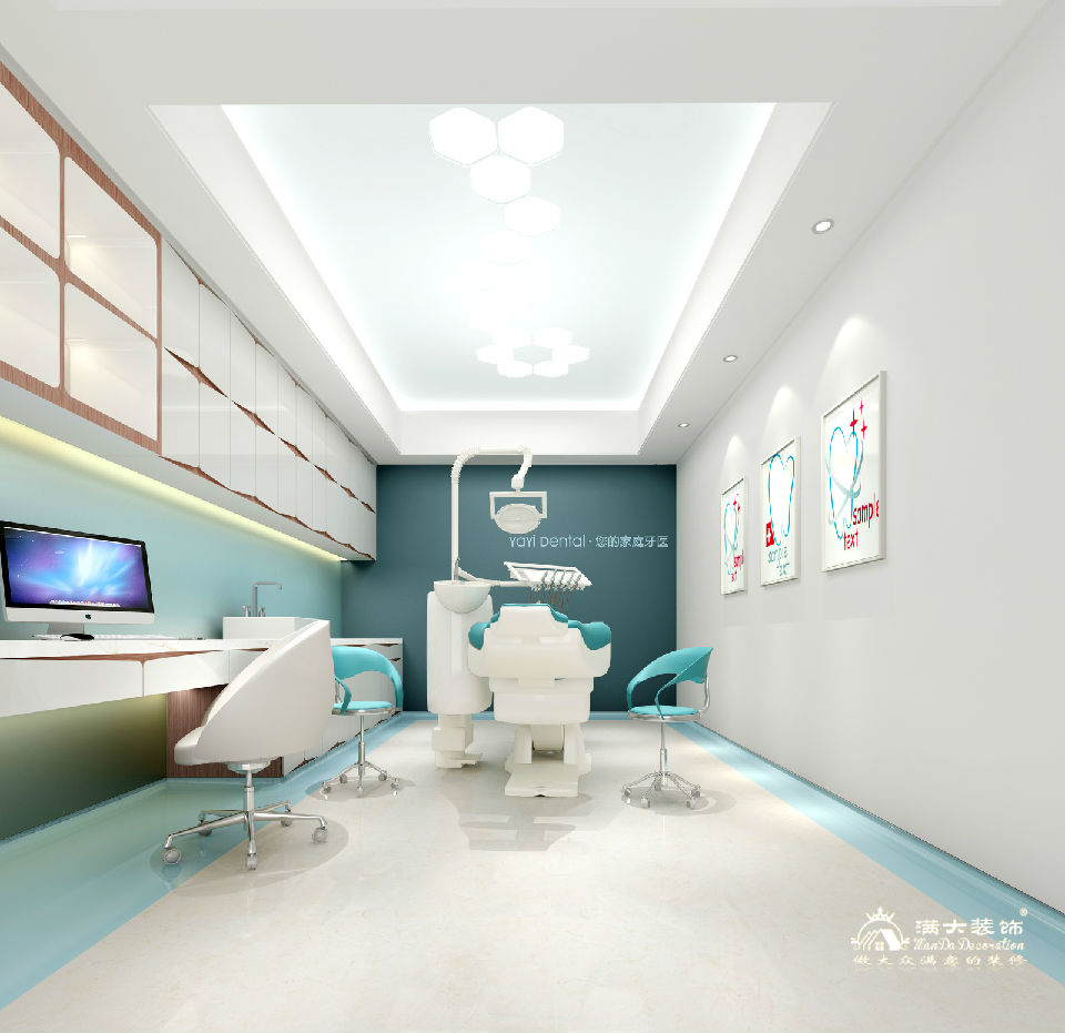 口腔醫院裝修設計,口腔門診裝修,牙科醫院裝修設計