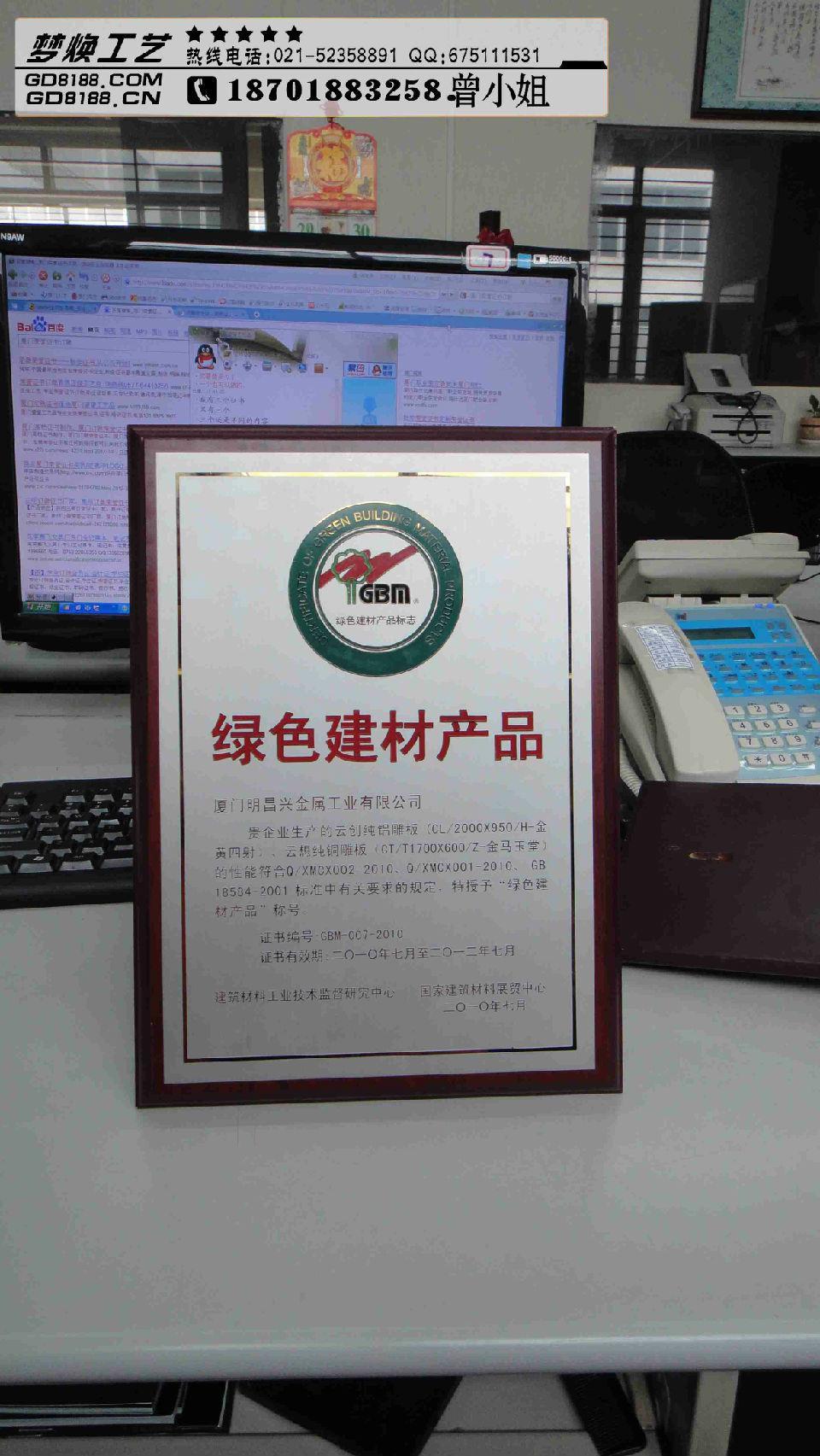 杭州木质授权牌定制,中国钢结构奖,木质奖牌