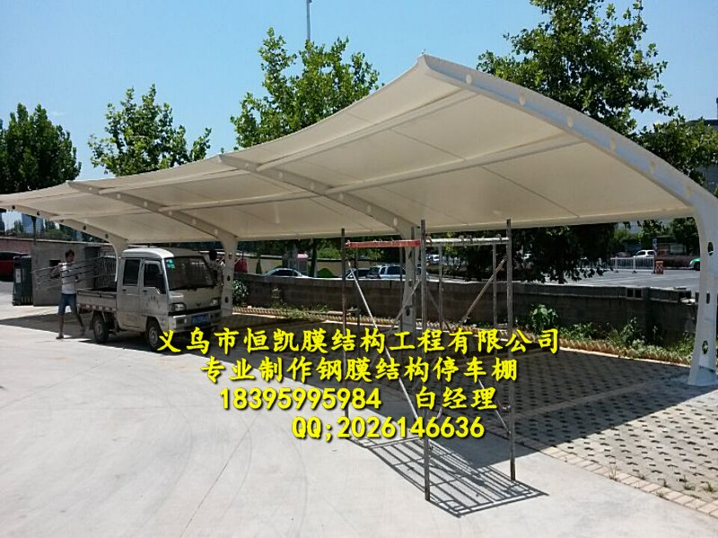 【青海钢结构停车棚,西宁简易户外膜结构停车棚】