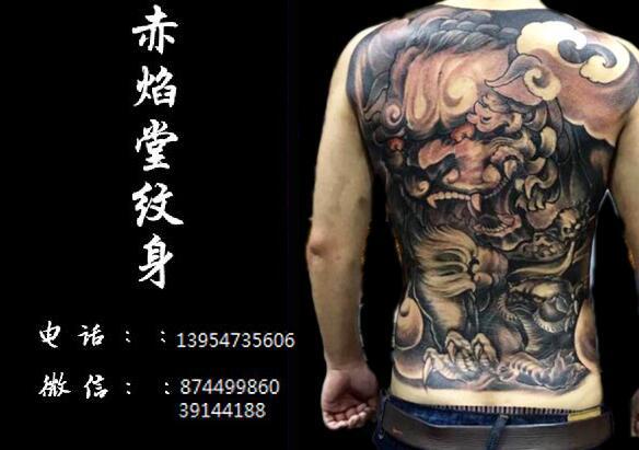 快手手绘纹身图案