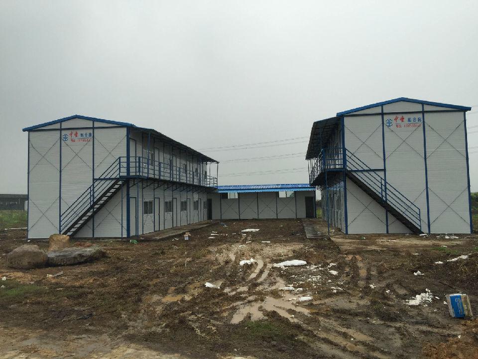 供应中山防火彩钢轻钢结构活动房安装销售